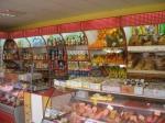 обзавеждане за магазини за хранителни стоки